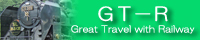 Great Travel with Tailway (GTR)